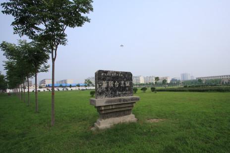 濮阳龙山风景区